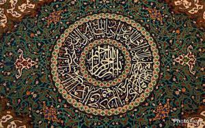 کارشناسی ارشد هنر اسلامی